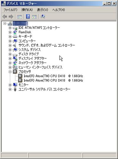 20130616_092443_2