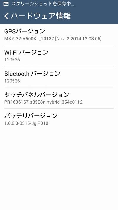 Screenshot_20151212185619