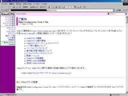 XmailCFG_001