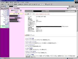 XmailCFG_002