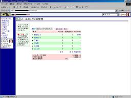 XmailCFG_004