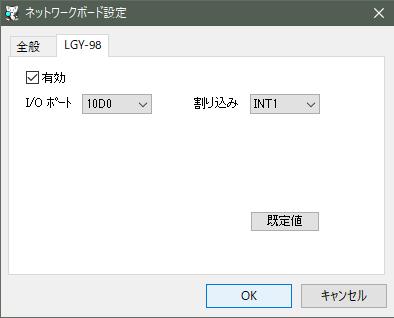 Neko_projekt_21_lan