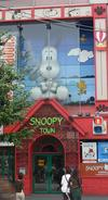 snoopy_town_R