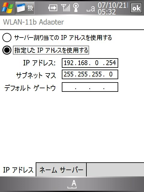20071021053214