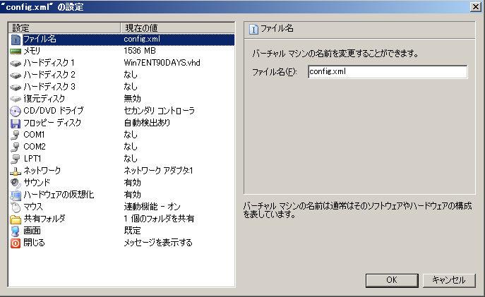 Win7000