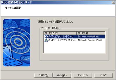 20101111_020015_2
