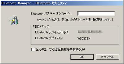 20101111_020136