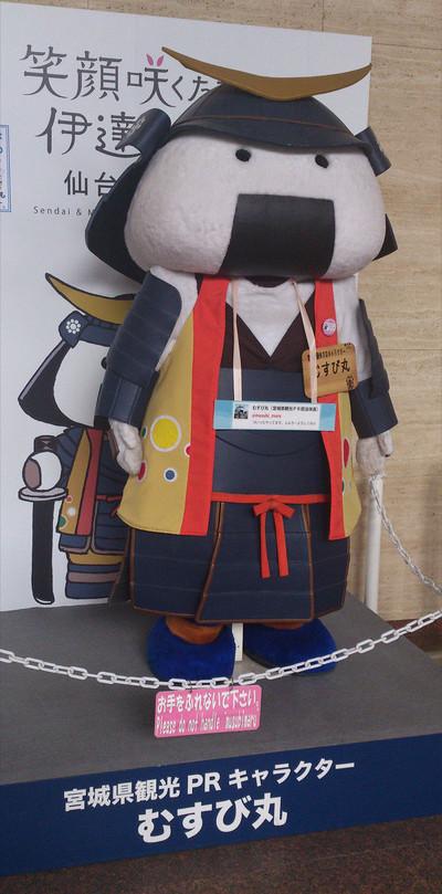 150720103