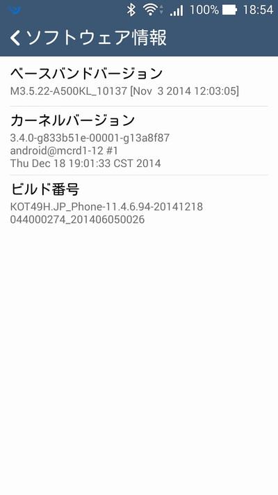 Screenshot_20151212185459