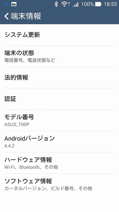Screenshot_20151212185517