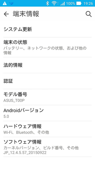 Screenshot_20151212192633