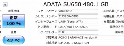 Adata-su650_1