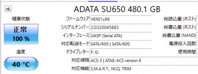 Adata-su650_11