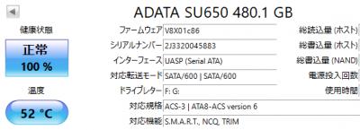 Adata-su650_12