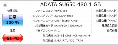 Adata-su650_2