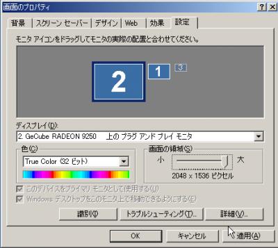 Display_1