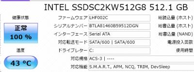 Intel-ssdsckw512gb8_1
