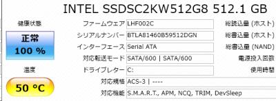 Intel-ssdsckw512gb8_2