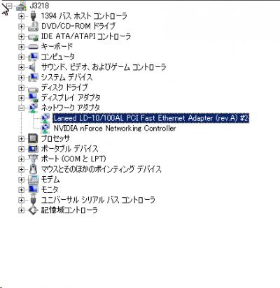 Ld10_100al_001
