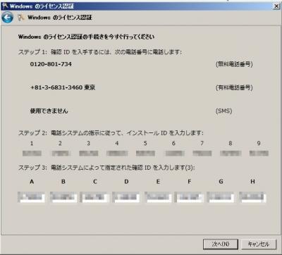License_tel01