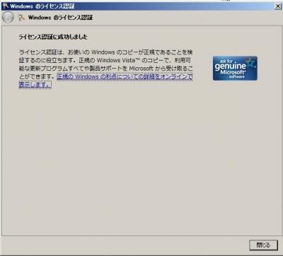License_tel02