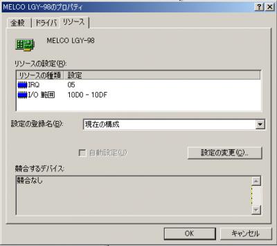 Neko_projekt_21_lan_w2k