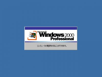 Neko_projekt_21_w_win2000_shutdown