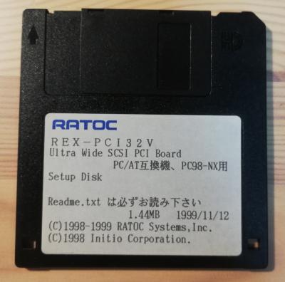 Rexpci32v_driver