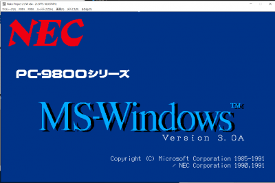 Win3ainst3