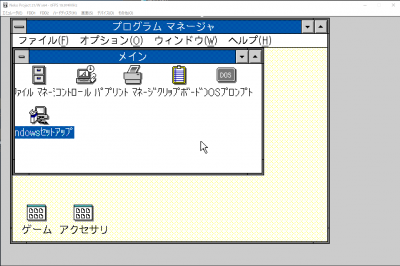 Win3ainst4