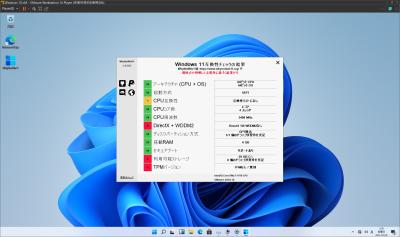 Windows11_006