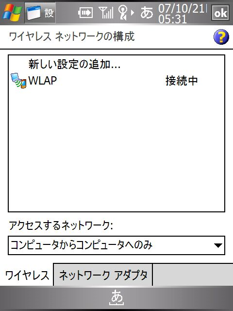 20071021053131